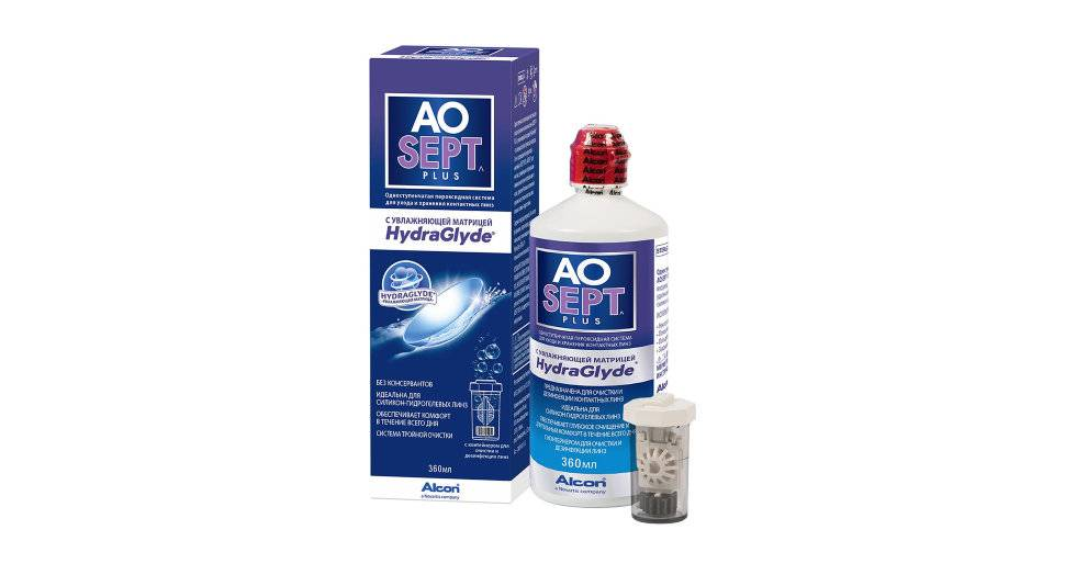AOSEPT plus HydraGlyde 360 мл