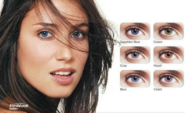 FRESHLOOK COLORS (2 ШТ).